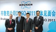 Bruker at CIFSQ China
