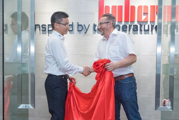 Huber opens new subsidiary in China